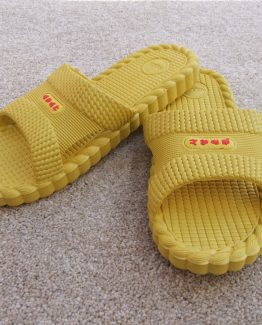 9830-yellow-carpet